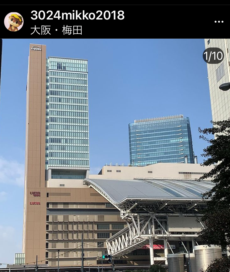 大阪駅 大阪ステーションシティ