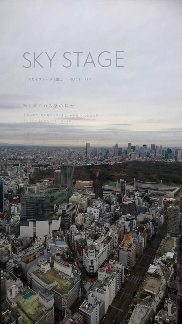 『SHIBUYA SKY』へ。_1_8