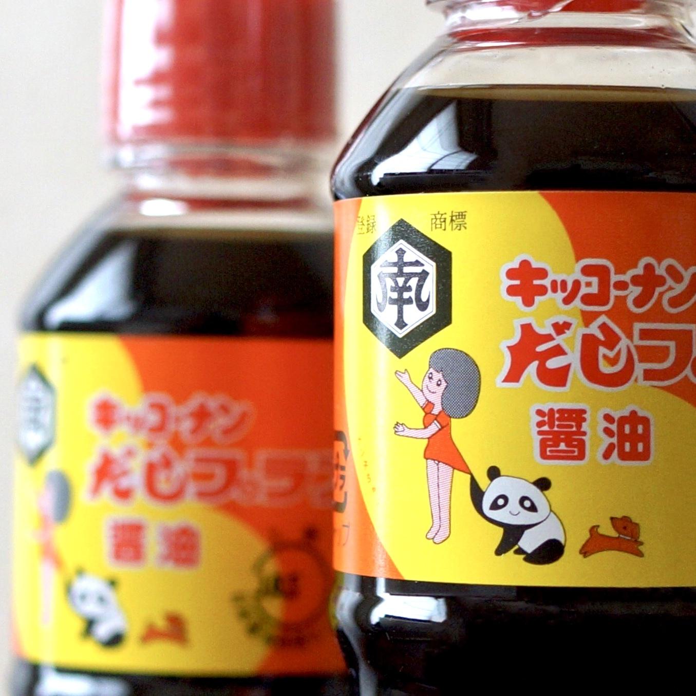 醤油に、なぜかパンダ。_1_1-4