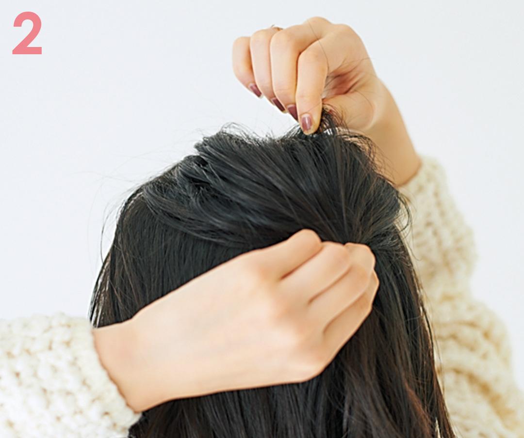 髪が少ない&ペタンコ髪のヘアアレンジ★ダブルハーフアップで簡単ふんわりヘア実現!_1_6-2
