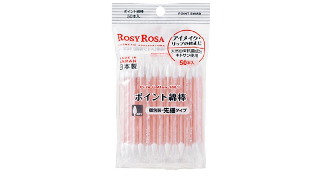 ロージーローザ ポイント綿棒 50本入り3-9