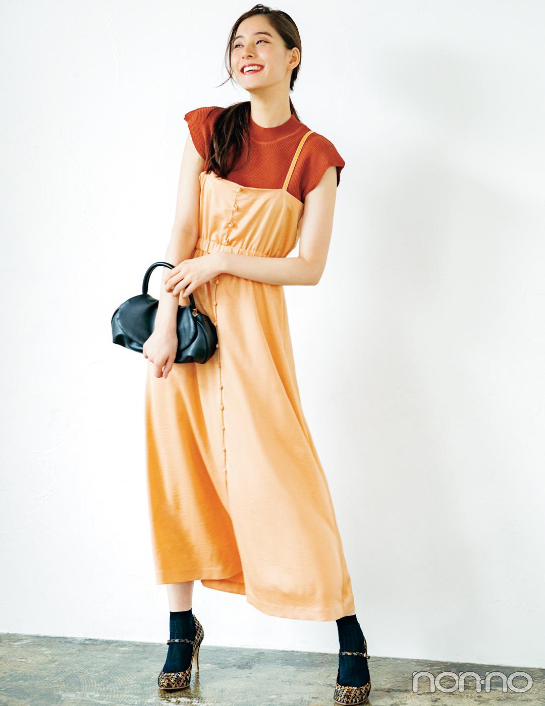 title:新木優子×新しいこと始まる秋服。「キャミワンピは旬度高めに着こなし」