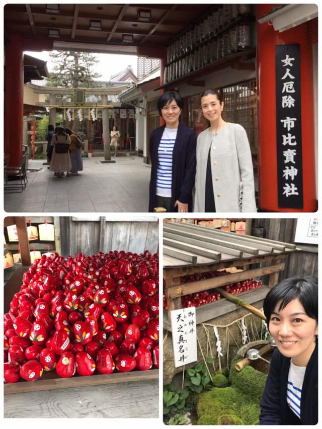 美女組同期と春の京都へ~前編♪_1_3