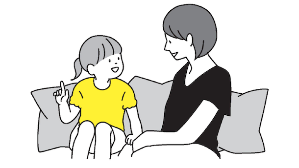 「10歳で英検2級合格」を叶えたインプット法は、『聞くが9割』|Forbes JAPAN_1_6