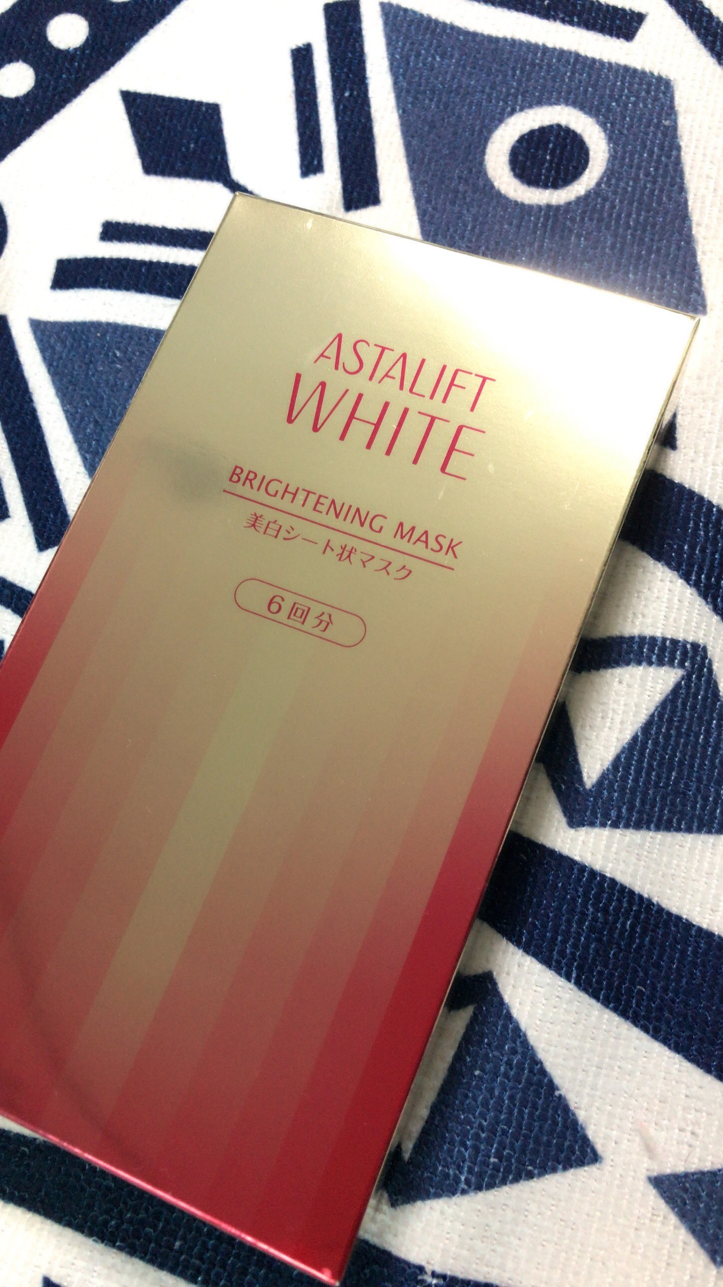 アスタリフト ホワイト ブライトニングマスクは凄い♡シミが薄くなりました。_1_1