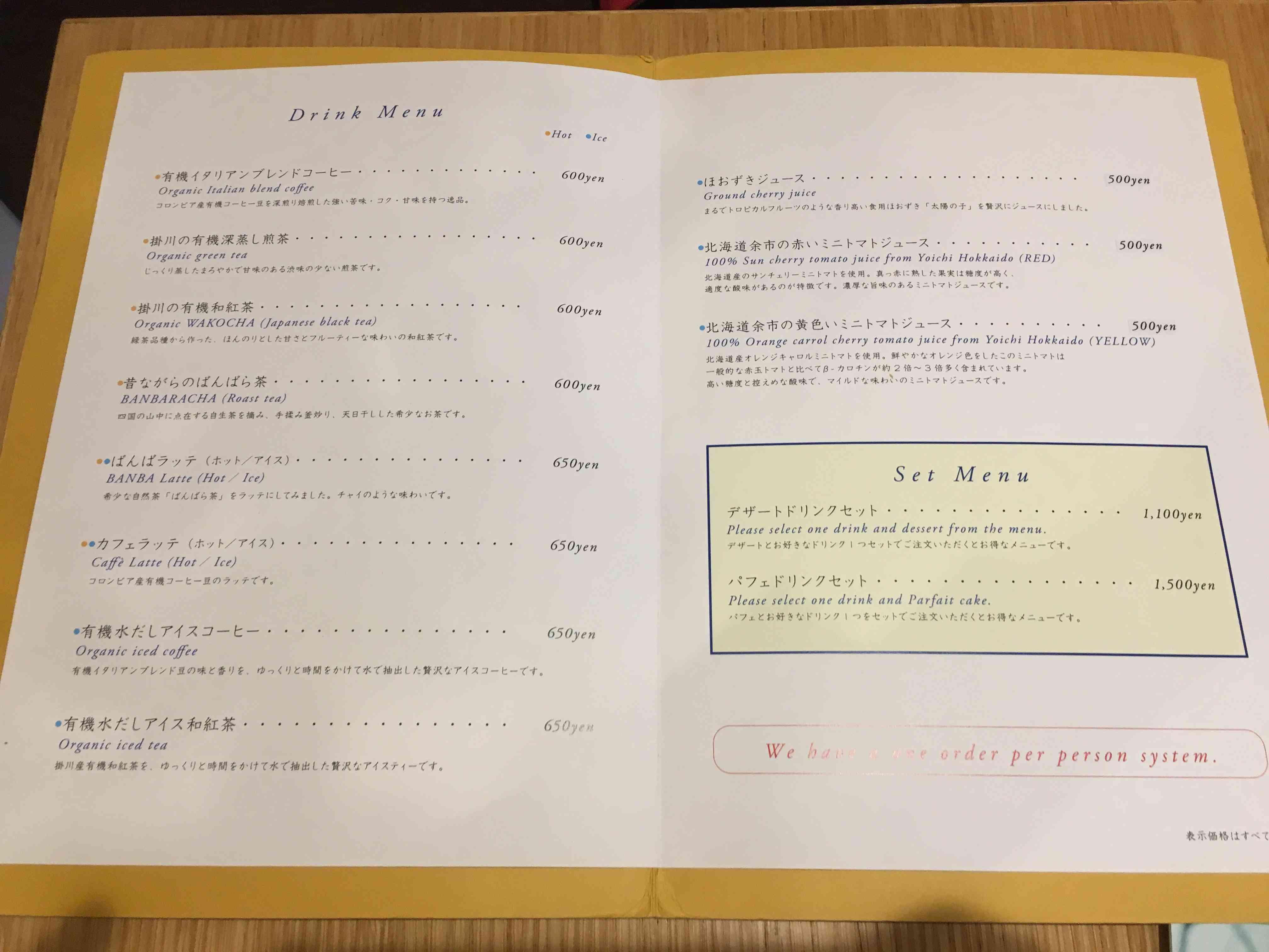 アボカドのかき氷♡麻布十番野菜菓子_1_4