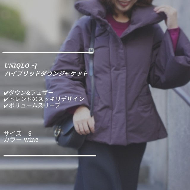 【ユニクロ+J】シルエット重視ダウンジャケット_1_1
