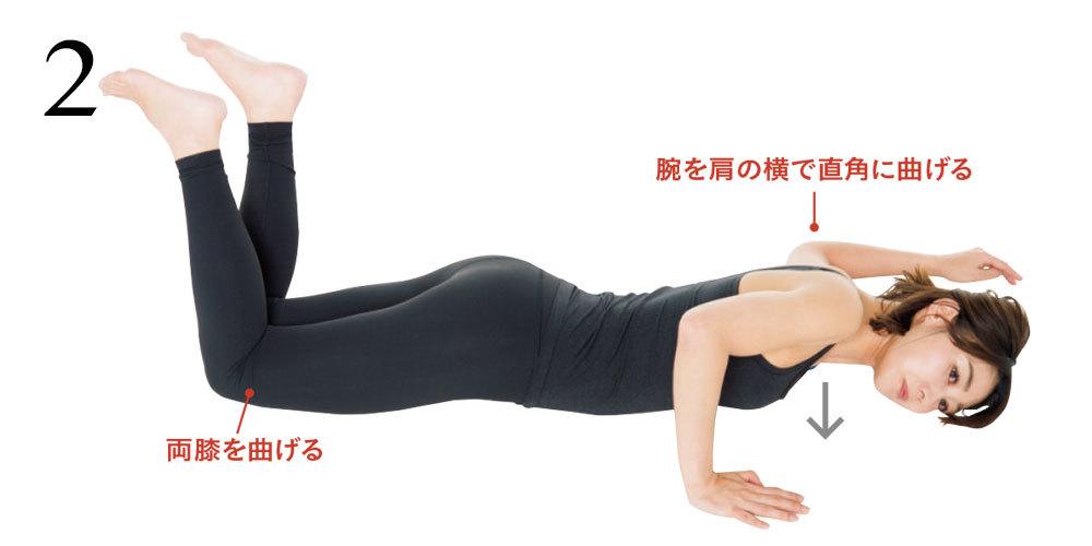 <ひっこめ!腹肉・腰肉>Step1筋膜をほぐして、外側の筋肉を緩める・上半身編_1_9