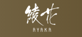 WEBタイアップ『綾花』の撮影に参加させて頂きました。_1_7