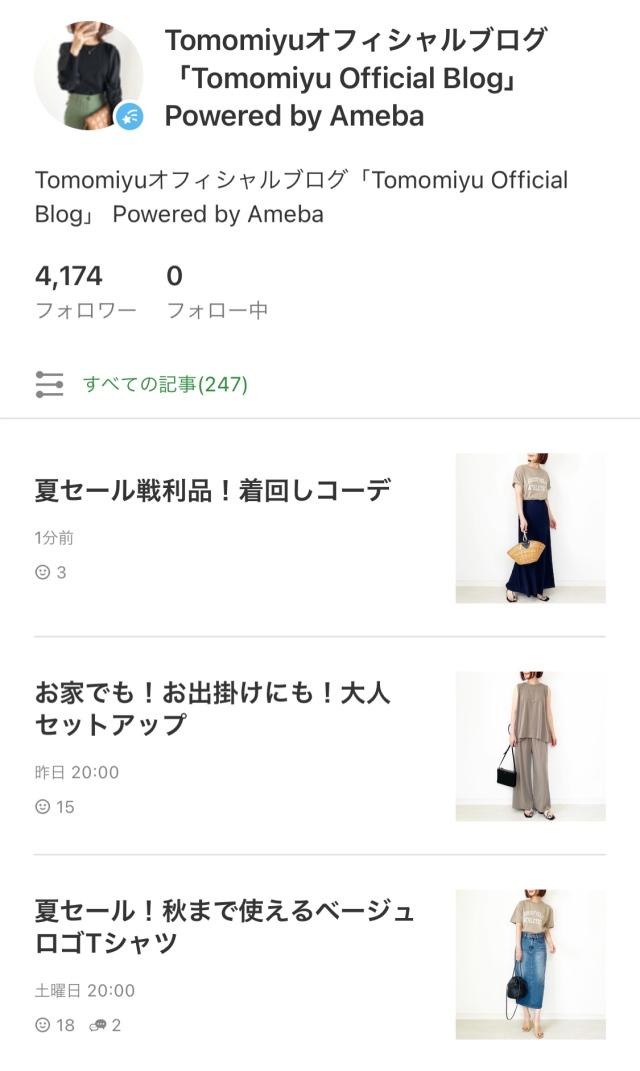 夏セール戦利品で作る!大人カジュアルスタイル【tomomiyuコーデ】_1_9