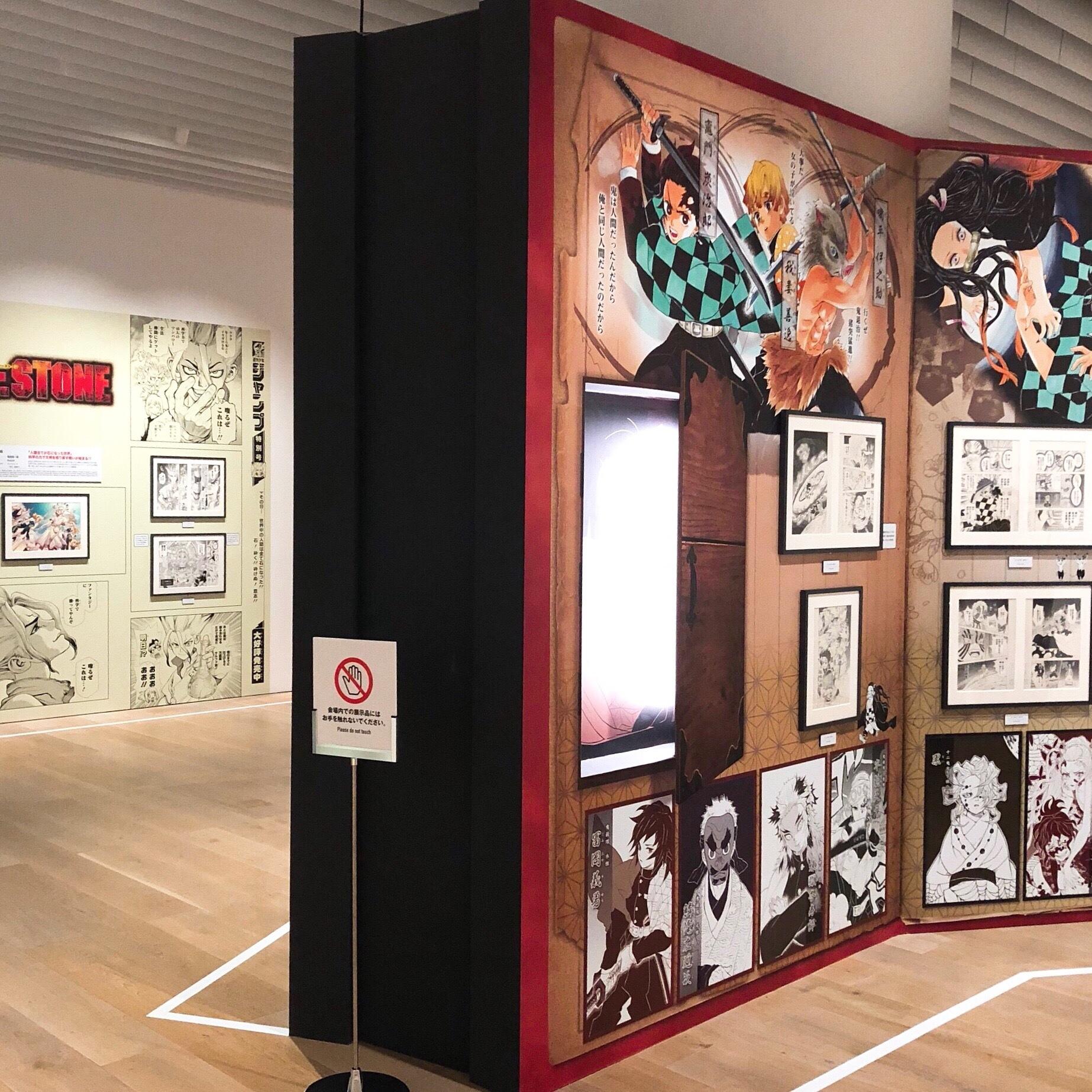 【 第124回❤︎ 】『創刊50周年記念 週刊少年ジャンプ展 VOL.3』☺︎_1_4-2