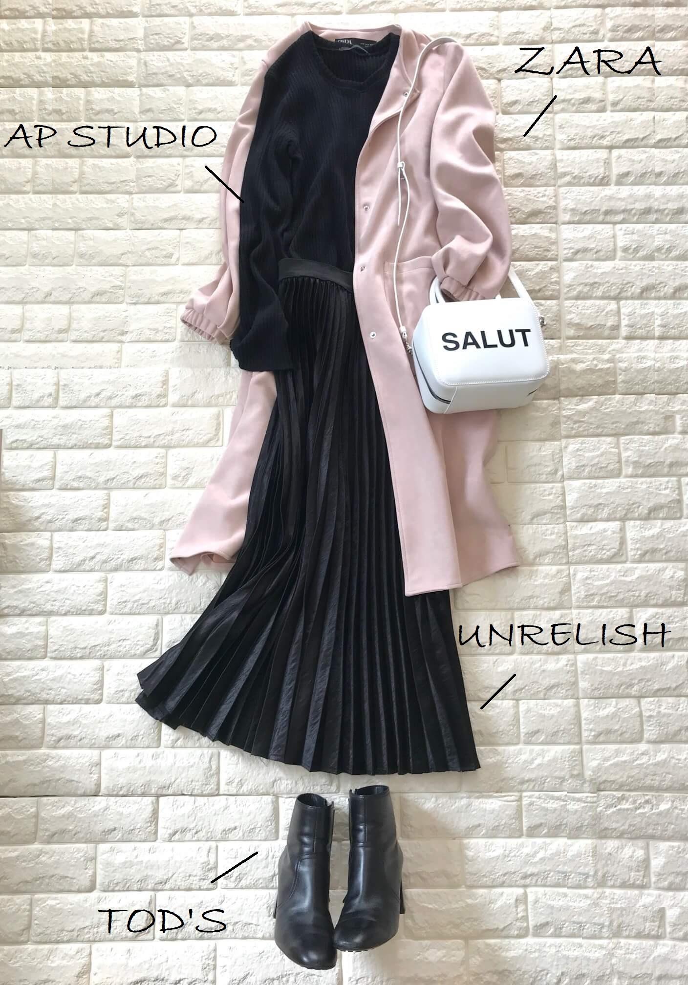 ミチノのバッグと黒&ピンクを合わせたフェミニンコーデ