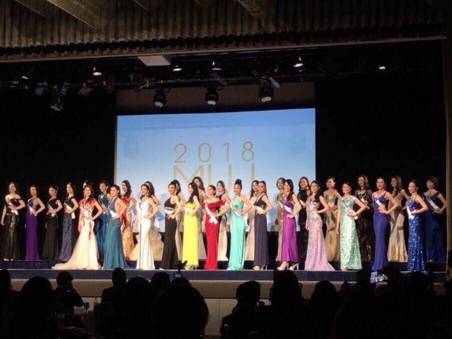 【 第98回❤︎ 】2018 Miss Universe Japan_1_2