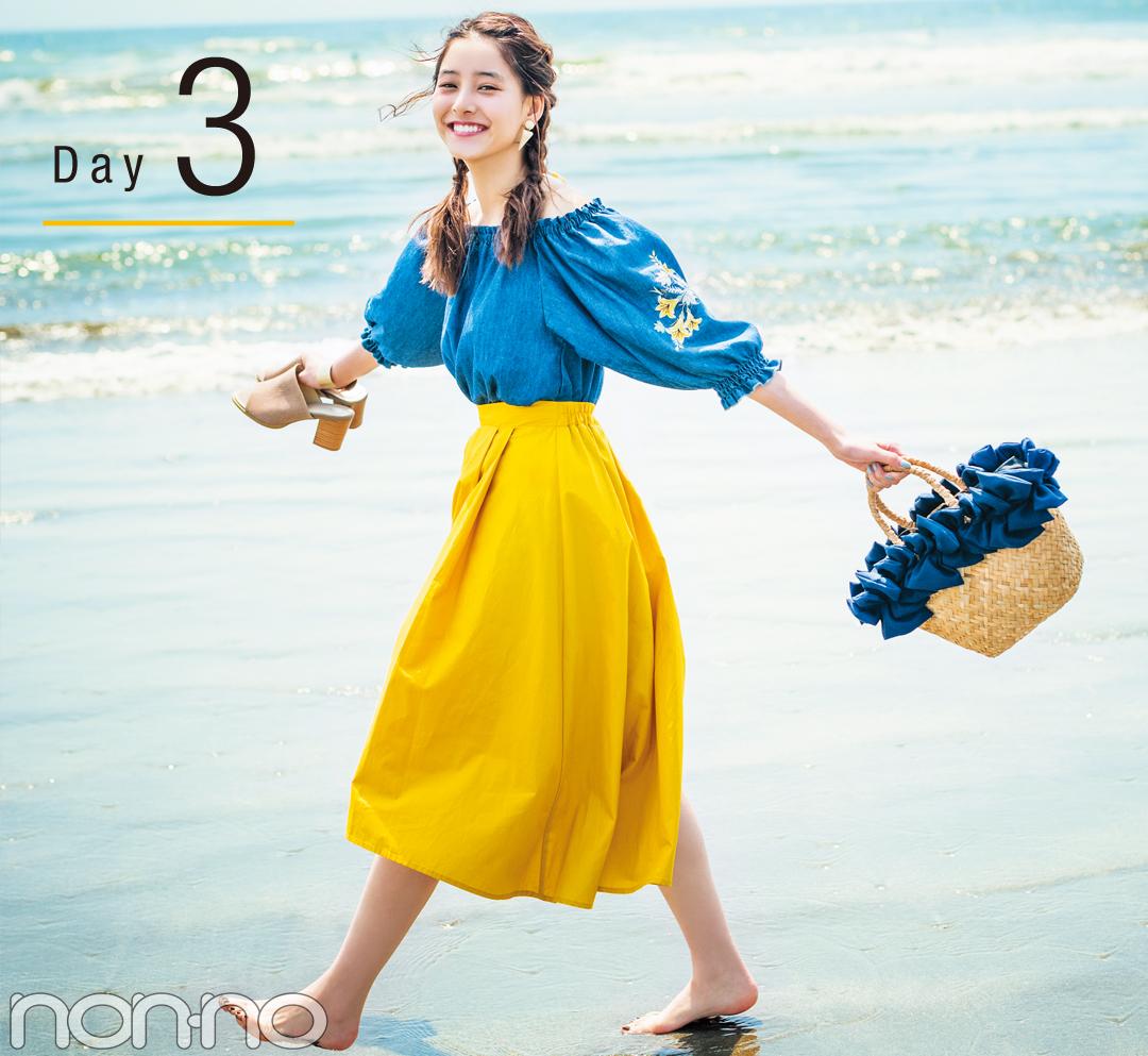 新木優子のきれい色揺れスカート着回し♡ ¥4250で最高おしゃれな4Days!_1_2-3