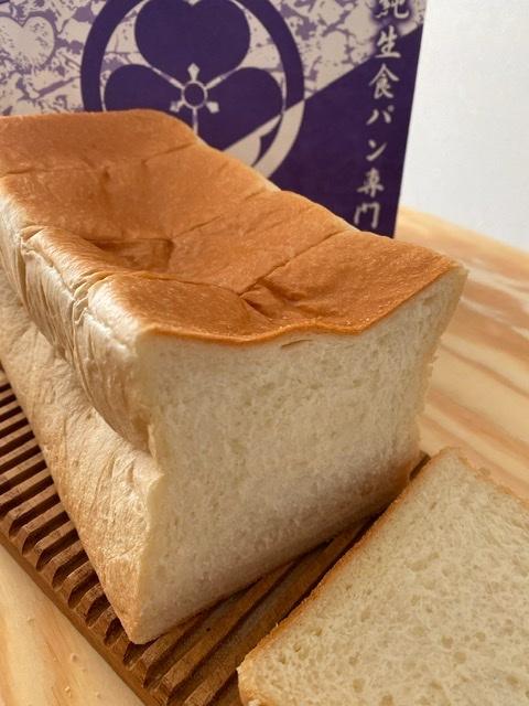 私の「推しパン」は姫路発の熟成純生湯種食パン!_1_2