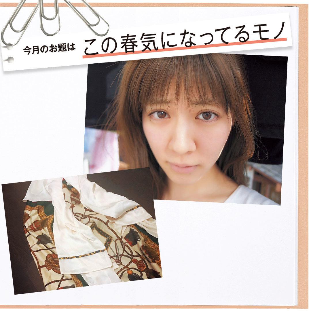 岡本杏理はオーダーメイドのガウンを購入♡ 【Models' Clip】_1_1