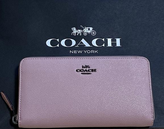新しいお財布!_1_1