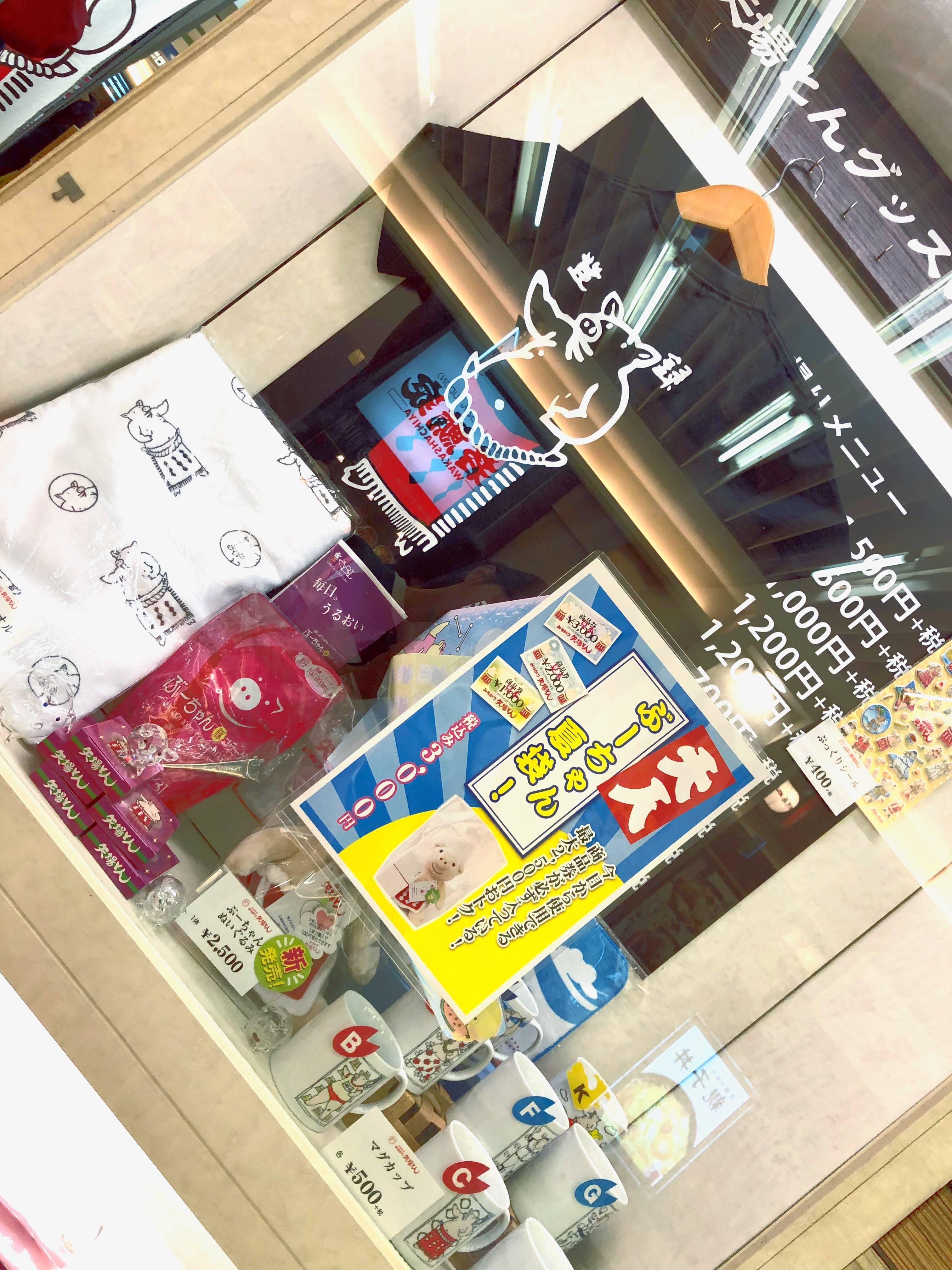 名古屋の絶品味噌カツ!東京駅でも食べられます☺︎ _1_5