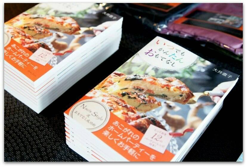 大井直子先生のお料理教室へ_1_4