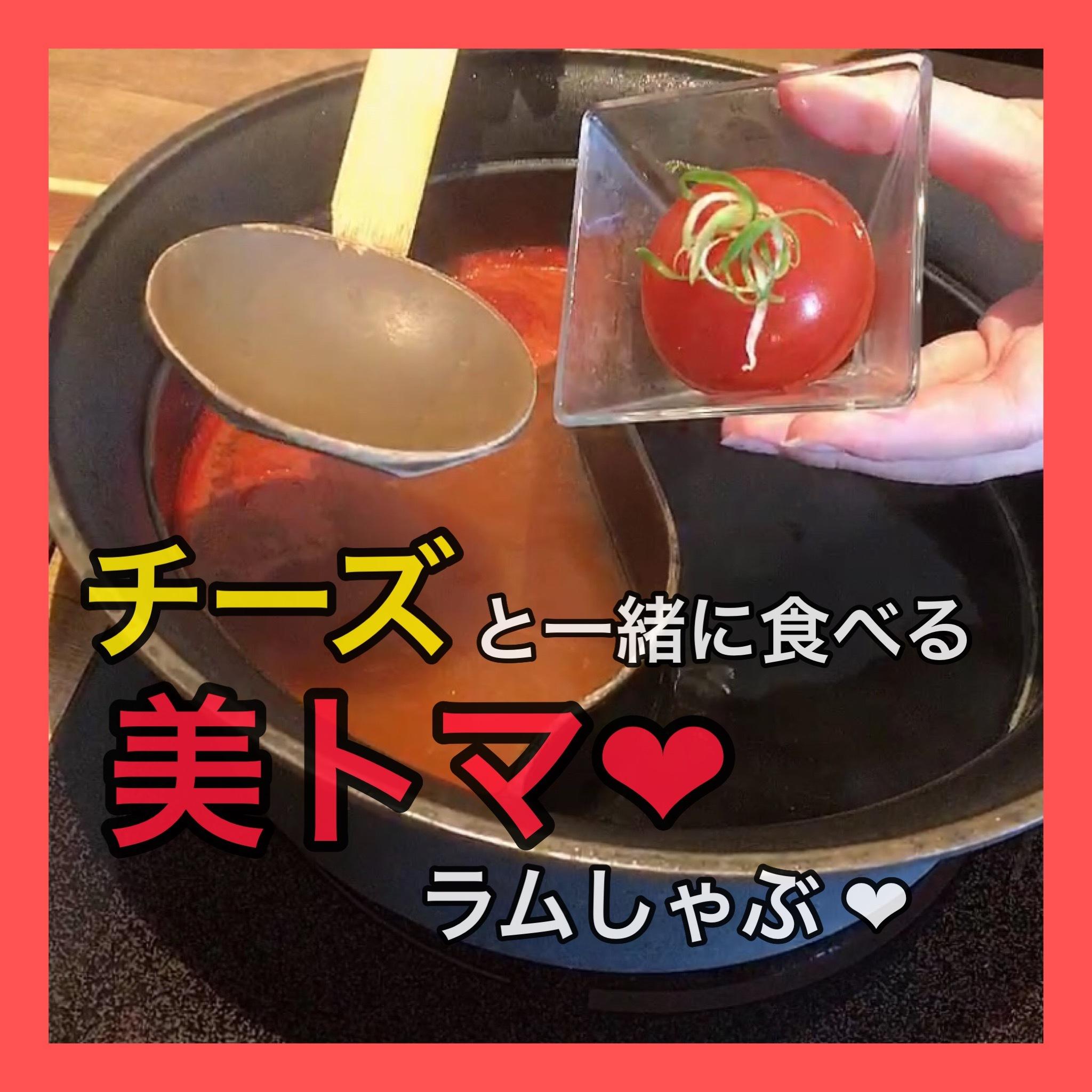 4687e2980dce 「食べ放題」に関する記事 | HAPPY PLUS ONE(ハピプラワン)