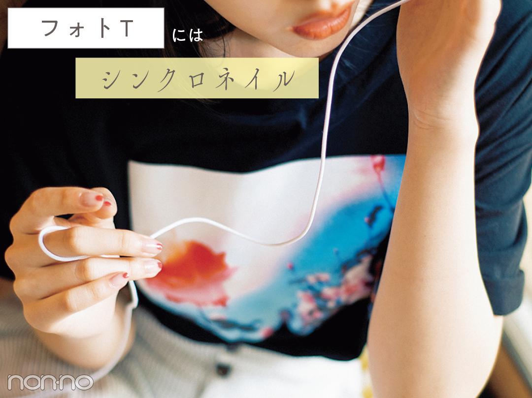 【ネイル2019夏】Tシャツのタイプで変える♡ 今っぽおしゃネイル7選!_1_12
