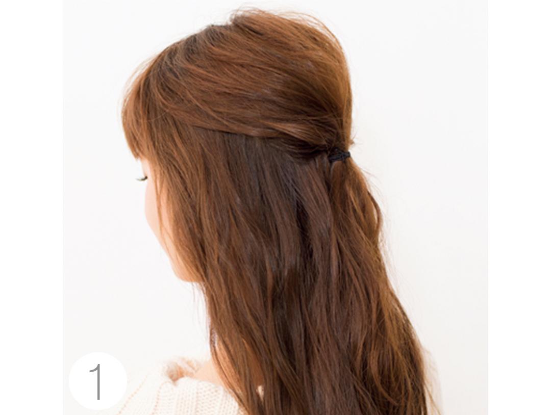 モテる! 鍋パのヘアアレンジ★ロングは清潔感のあるまとめ髪で_1_2-2