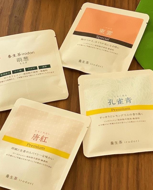 薬膳茶 薬膳 養生茶 養生茶irodori 亀田利三郎薬舗 国際中居薬膳師
