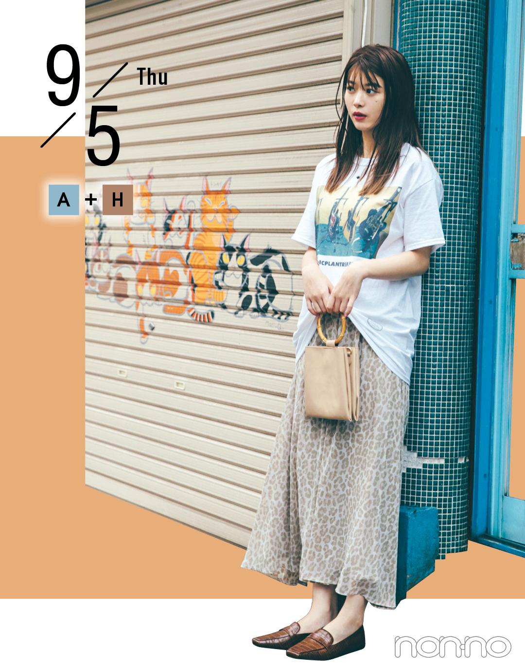 馬場ふみかの夏→秋スライド着回し★ 9月のおしゃれの正解はコレ!【vol.2】_1_2-4