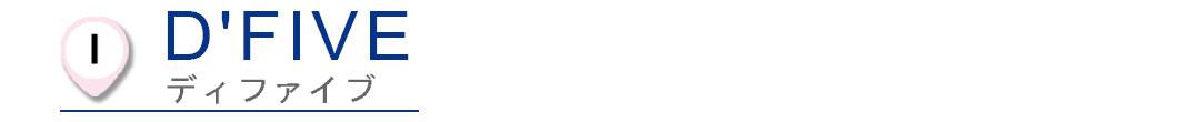 弘大(ホンデ)エリアMAP|nono-no10月号別冊付録★江野沢愛美の韓国旅ガイド_1_10