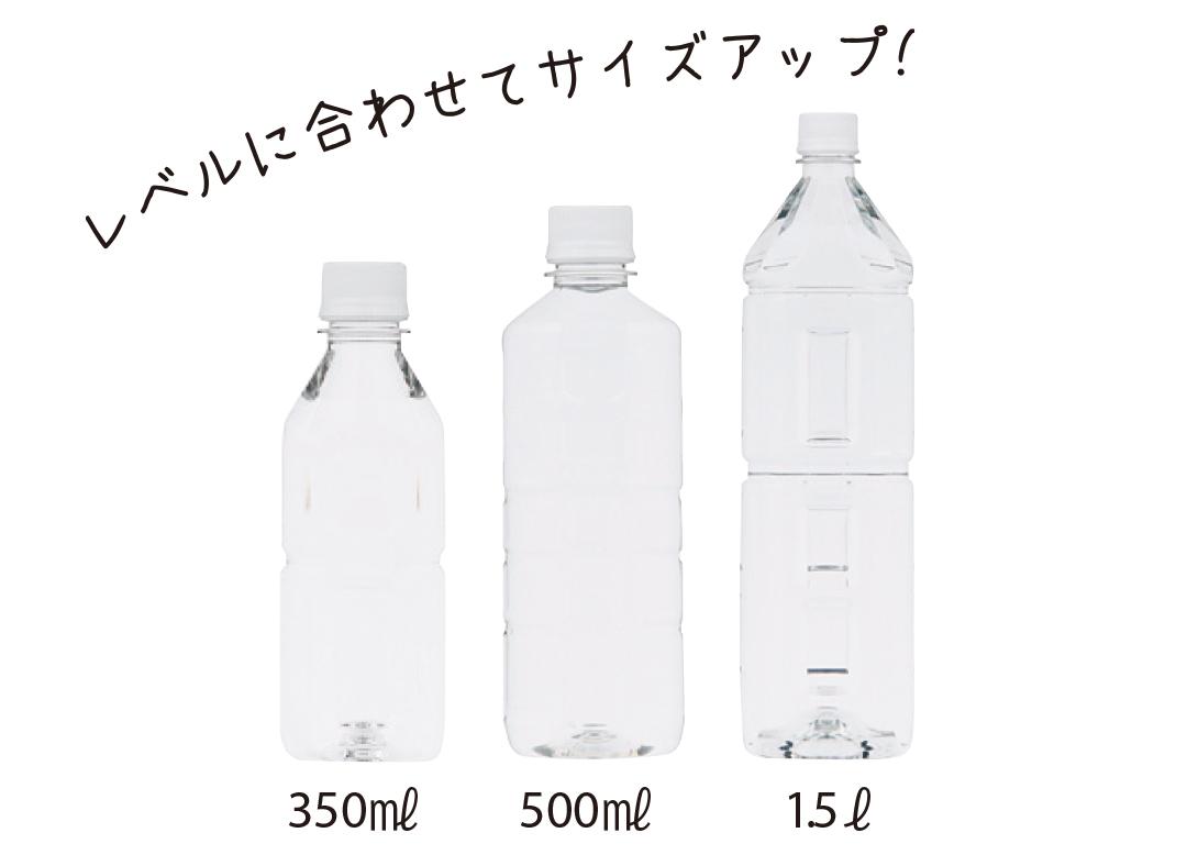 馬場ふみかが実践! 上向きバストエクササイズ★ペットボトルで簡単!_1_1-5