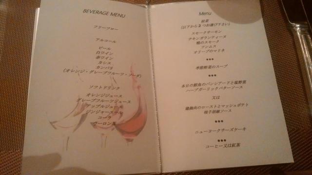 【ZARA】高みえ♡光沢ベージュブラウスで、コンラッド東京「セリーズ」ディナー _1_4-5