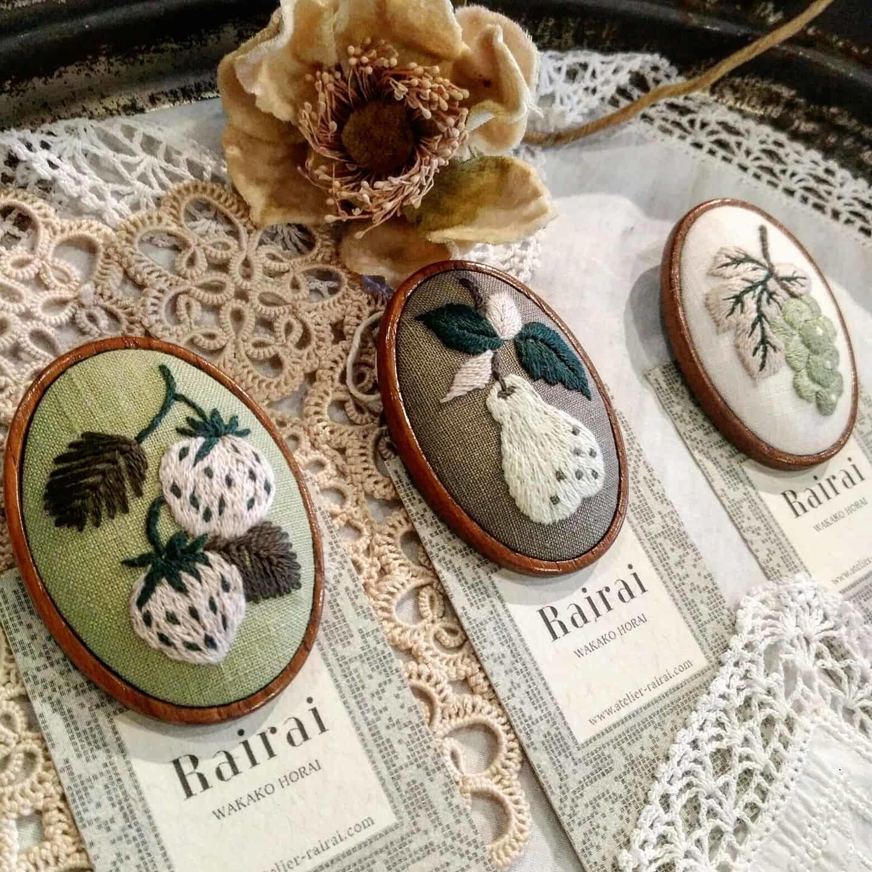 めくるめく刺繍の世界 in 布博_1_4-1