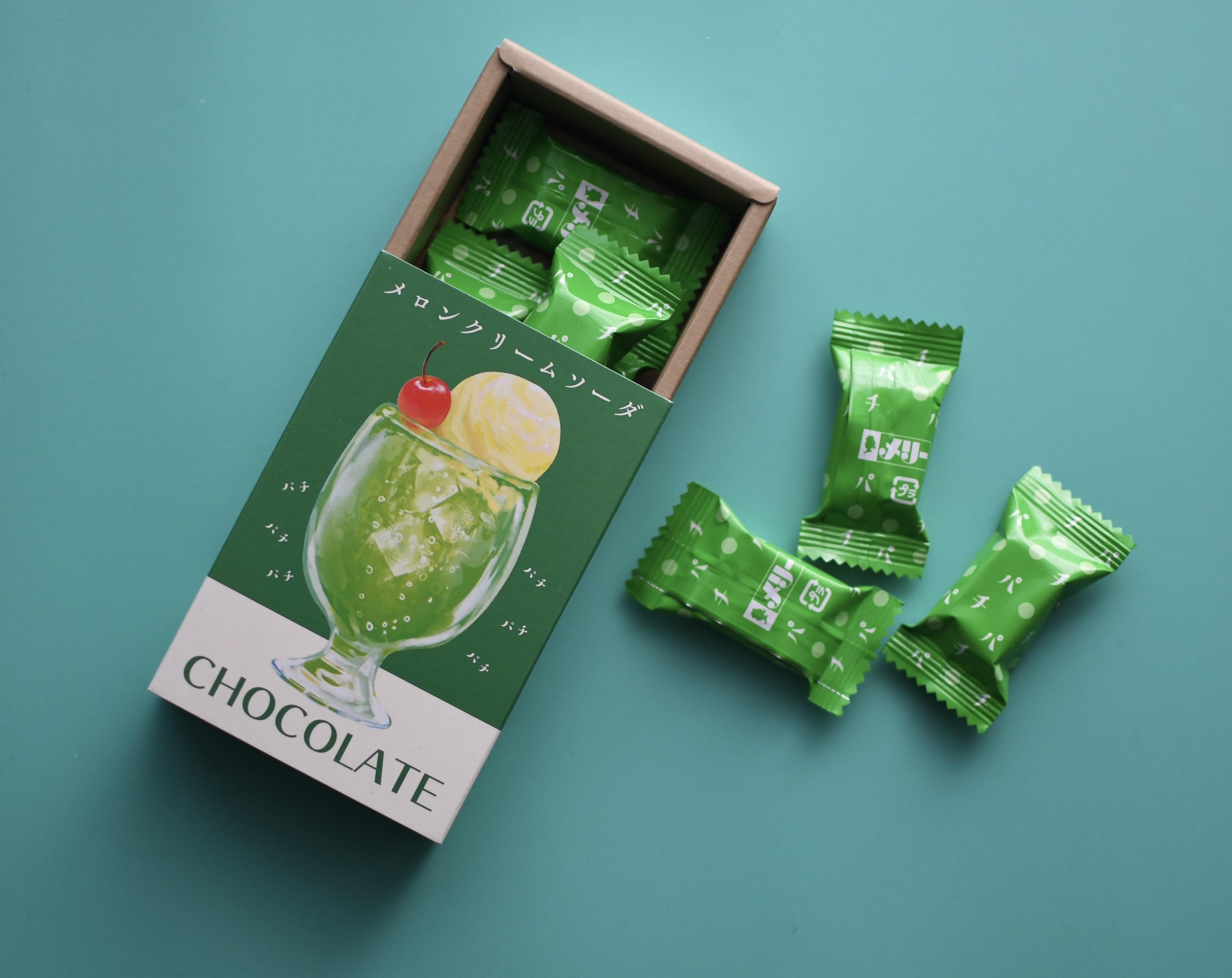 【メリーチョコレート】の「はじけるキャンディチョコレート 」メロンクリームソーダ味