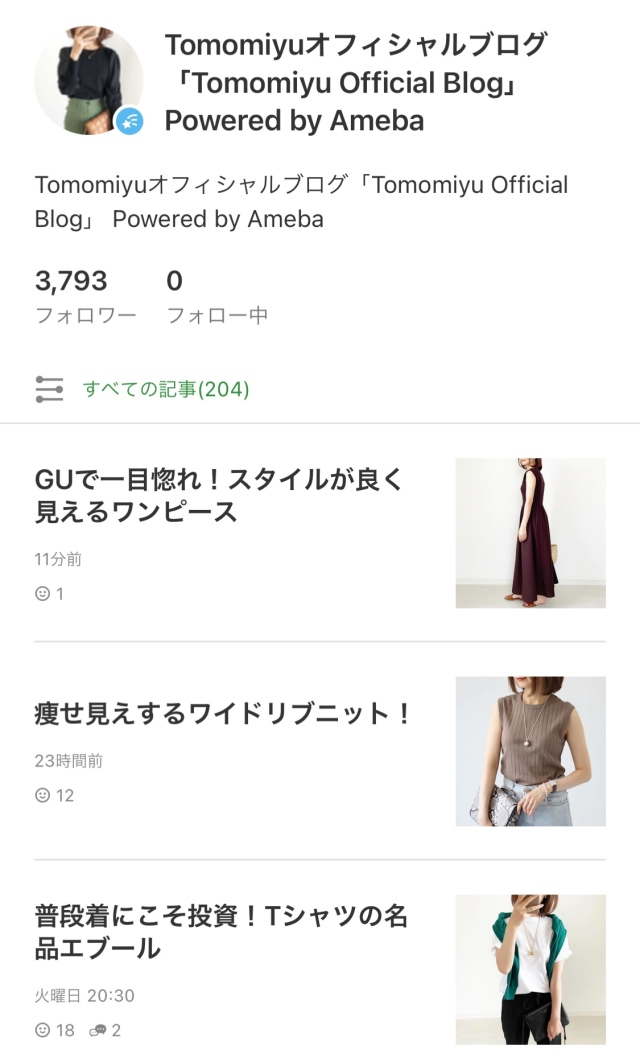 GUで一目惚れ♡スタイルがよく見えるワンピース【tomomiyuコーデ】_1_13