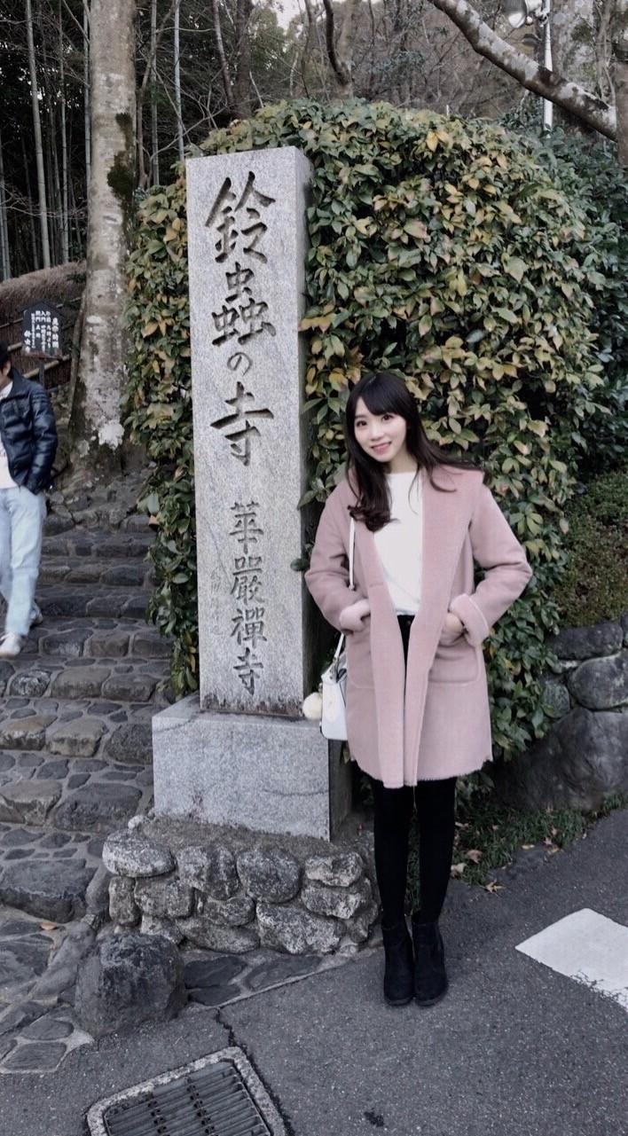 京都鈴虫寺に行って来ました**_1_1
