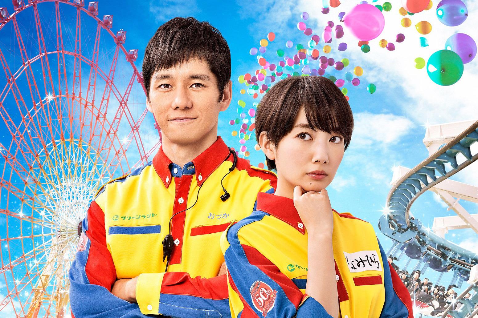 女優波瑠と俳優西島俊秀 映画「オズランド」場面写真