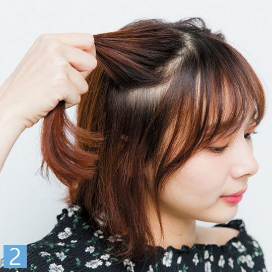 「とにかく広がる」髪悩み、解決できます! 梅雨ヘアレスキューQ&A_3_2-1