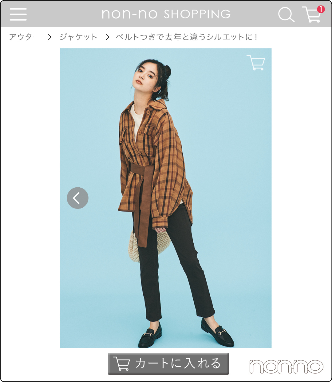 カート入れしたい旬アウター ③ 「ベルトつきシャツジャケット」ならスタイルもUP_1_4