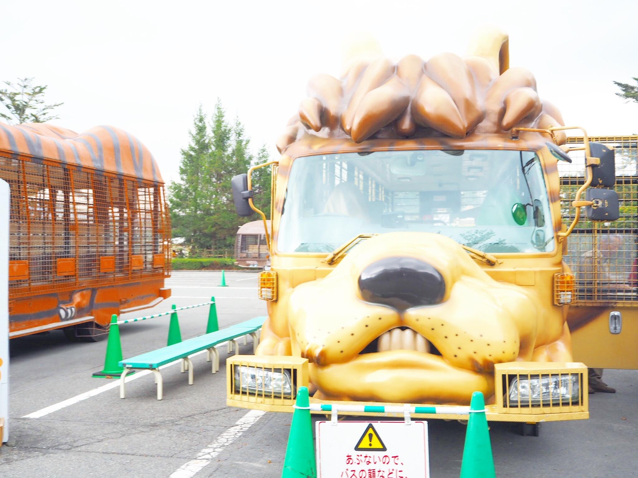 都民は入場料が無料に!富士サファリパークに行ってきました♡_1_2