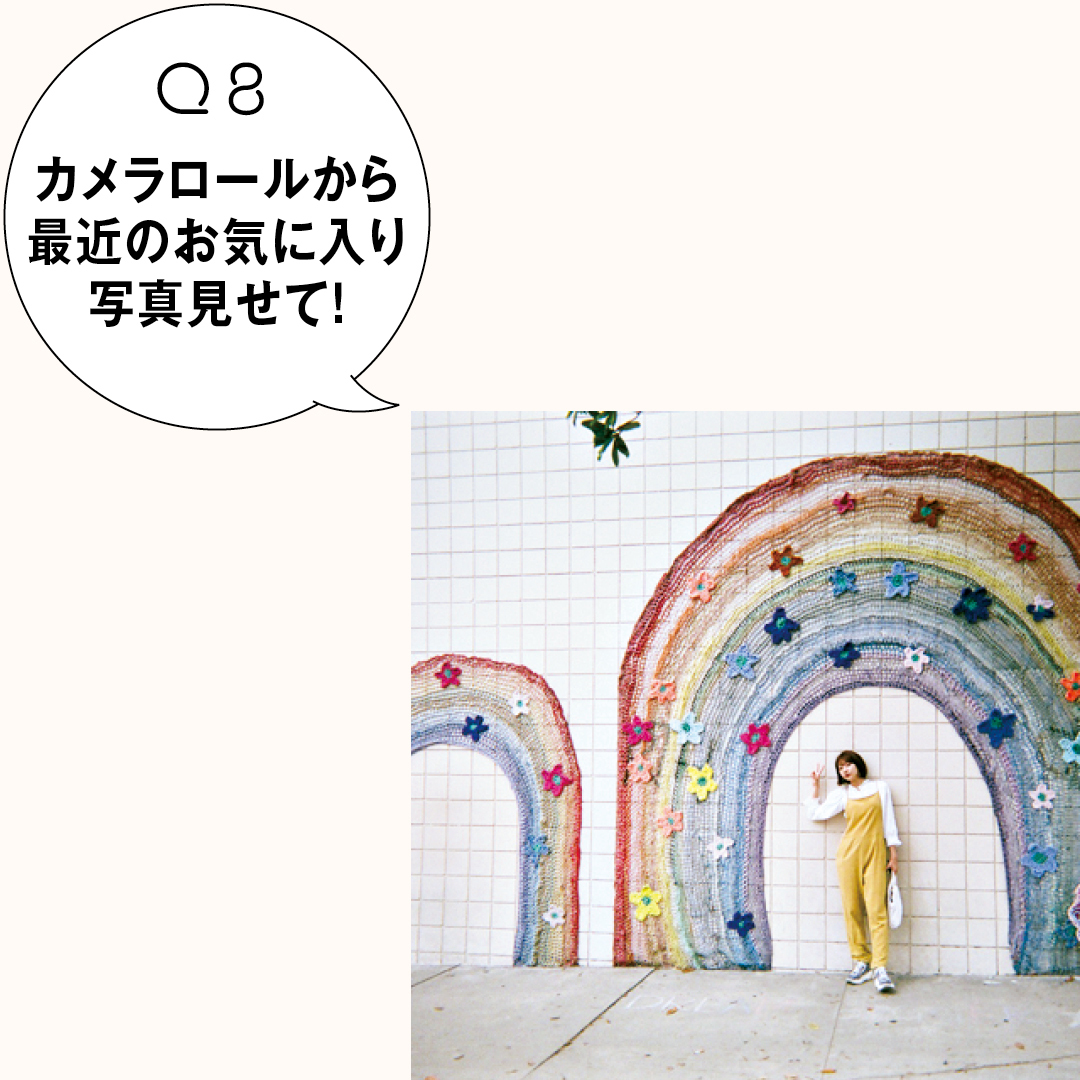 武田玲奈のバッグとスマホの中身を大公開!_1_2-8