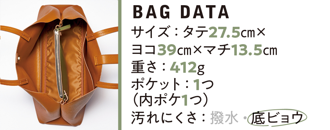 A4ほぼジャストのバッグ★ 11インチPC&お弁当も入る大人カラー4選【通勤バッグ&通学バッグ】_1_9