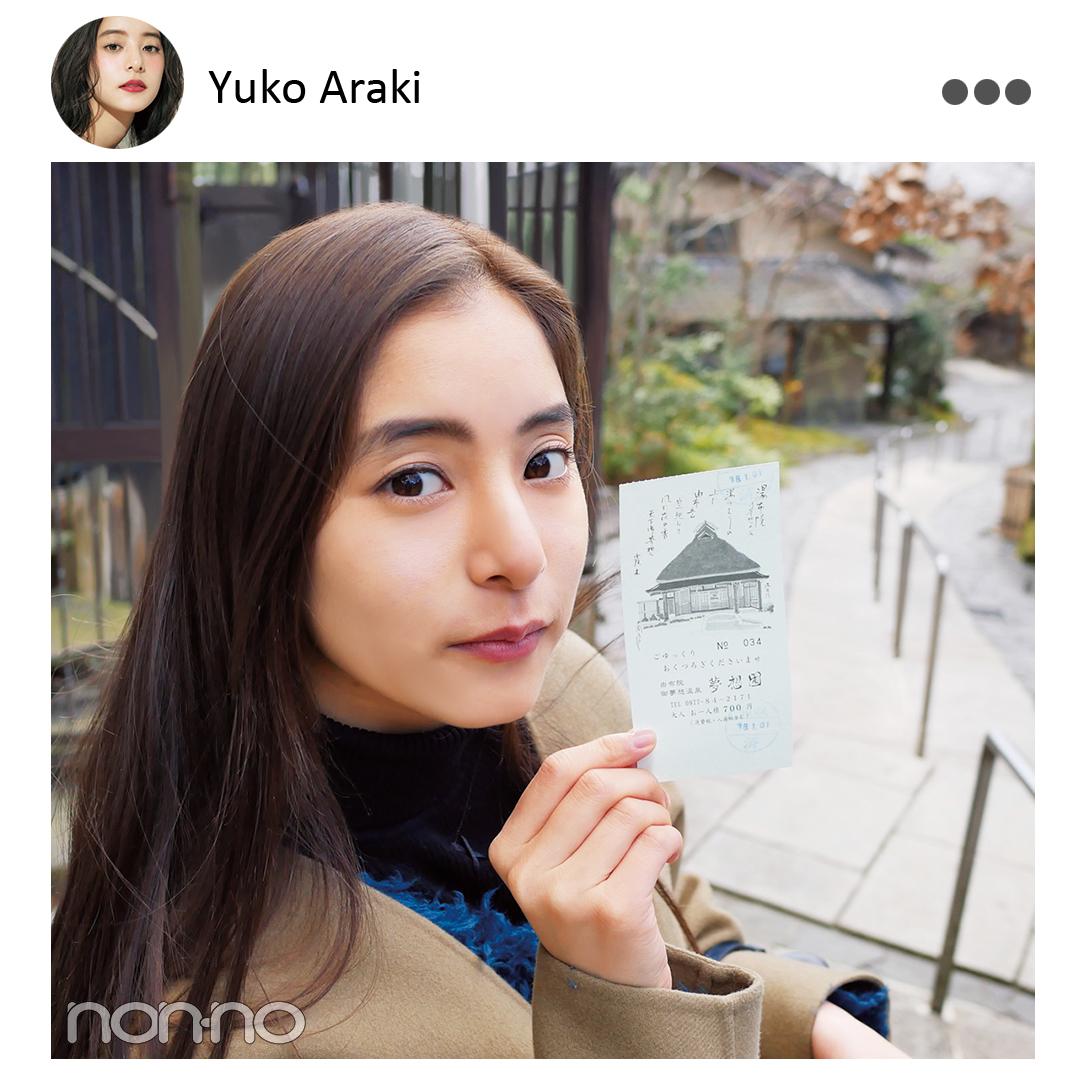 新木優子の最近の旅行の思い出は?【MODELS' VOICE①】_1_1-1