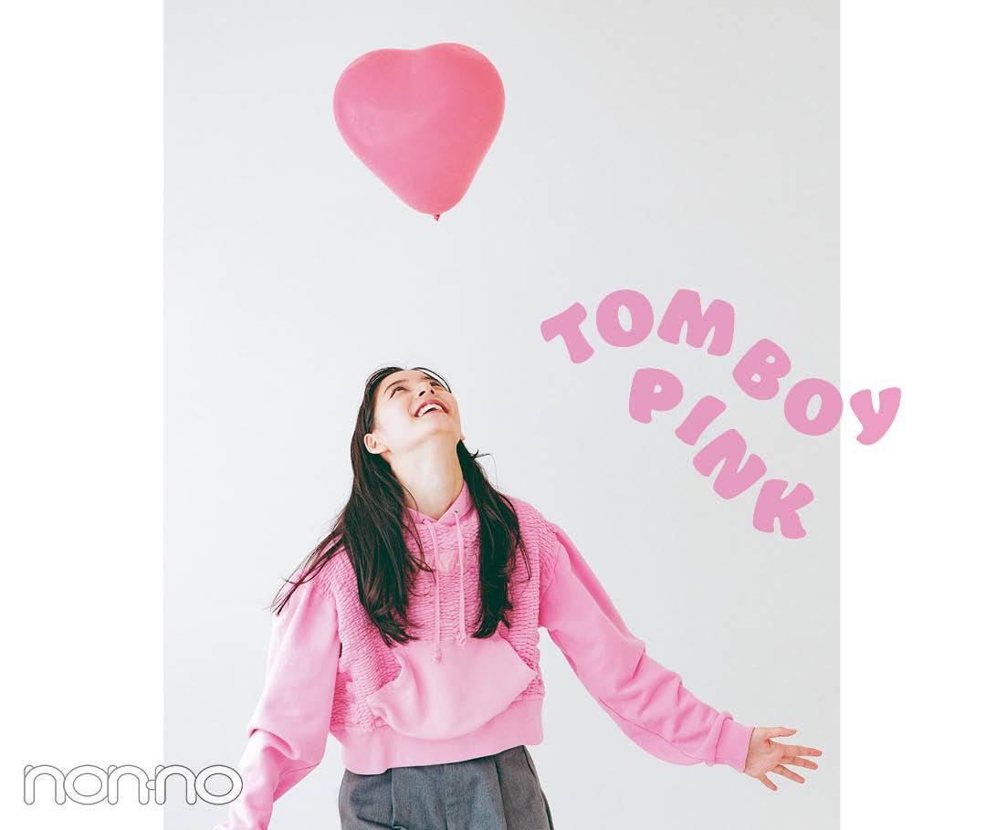 """【新木優子のPRETTY in Pink vol.3】カジュアルコーデをキュートにシフト! """"やんちゃなピンク""""_1_10"""