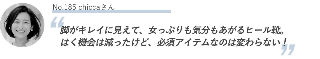 """歩きやすい美脚パンプスが1万円台!? """"買わない理由がない""""ロックポートのヒール靴_1_1"""