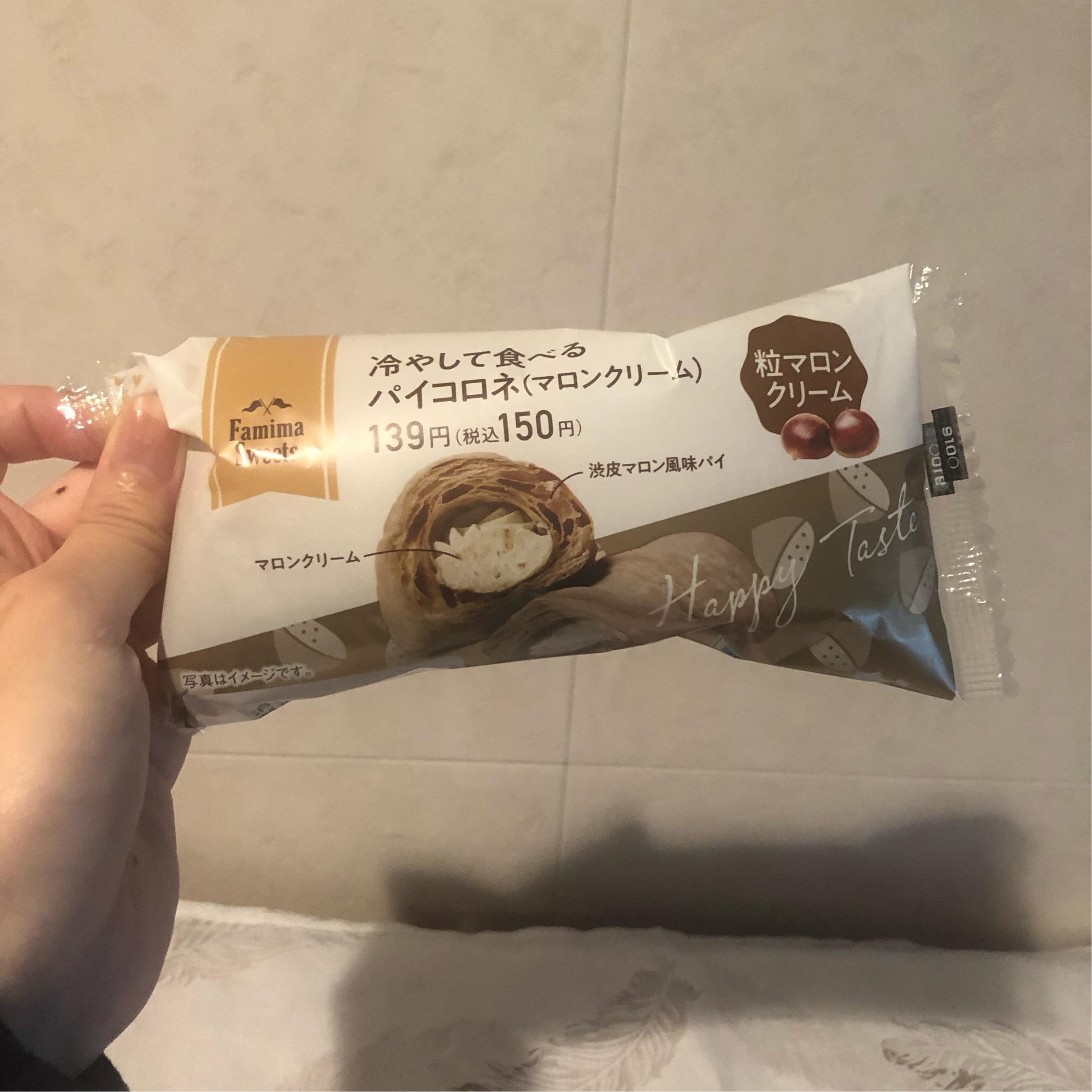 【ファミマ】秋の味覚!コンビニスイーツ2選_1_1