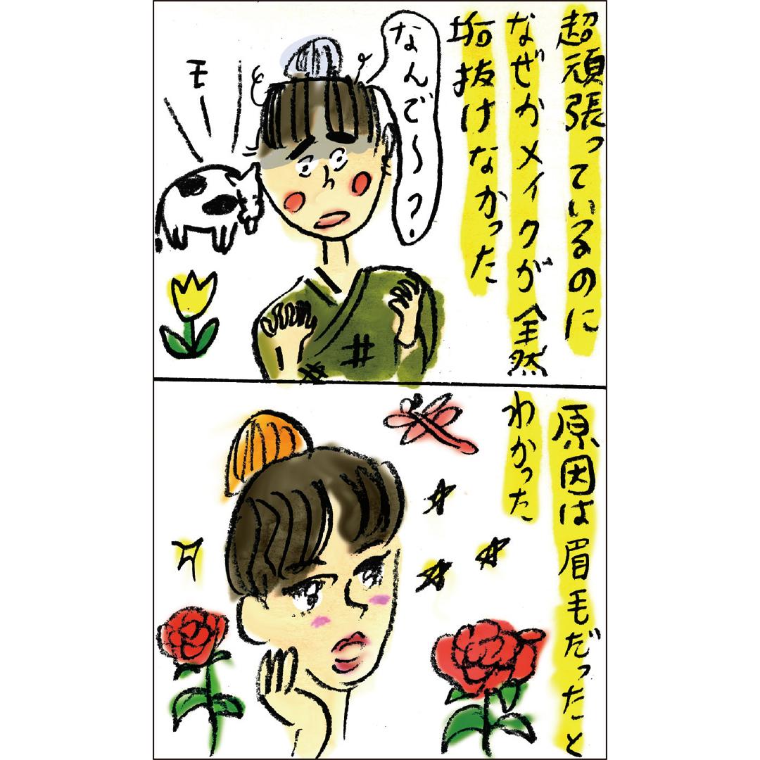 【人生変わった! 推しコスメ大賞2020】ヘア&メイク徳永舞さんのお悩み解決コスメに納得! _1_6