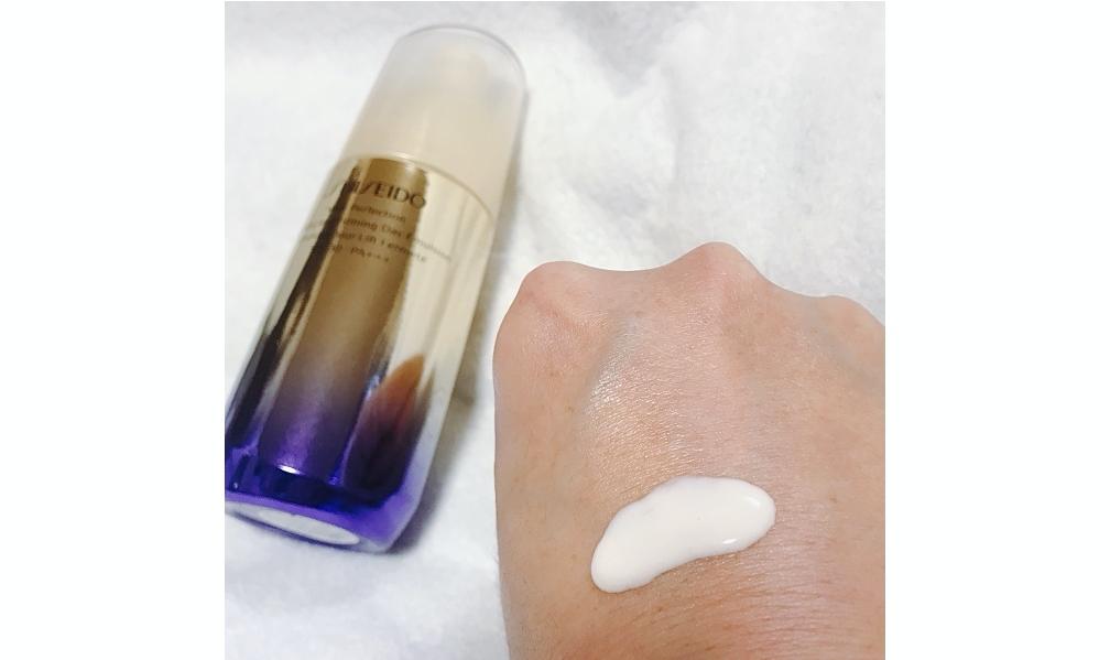 資生堂のバイタルパーフェクションの日中用乳液はUVケアもハリケアもできる