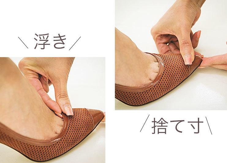もう、どう選んでいいか分からない!「ヒール靴」選びの正解【40代おしゃれの小悩み】_1_4-3