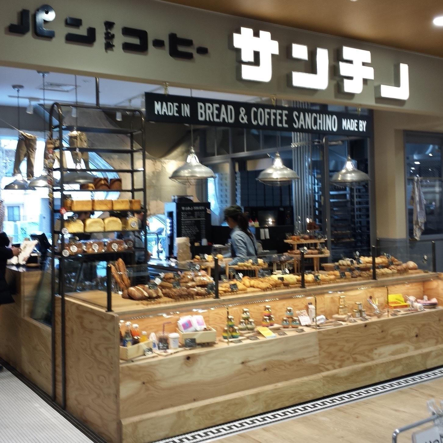 人気のパン屋365日の新形態、その名も『サンチノ』_1_1-3