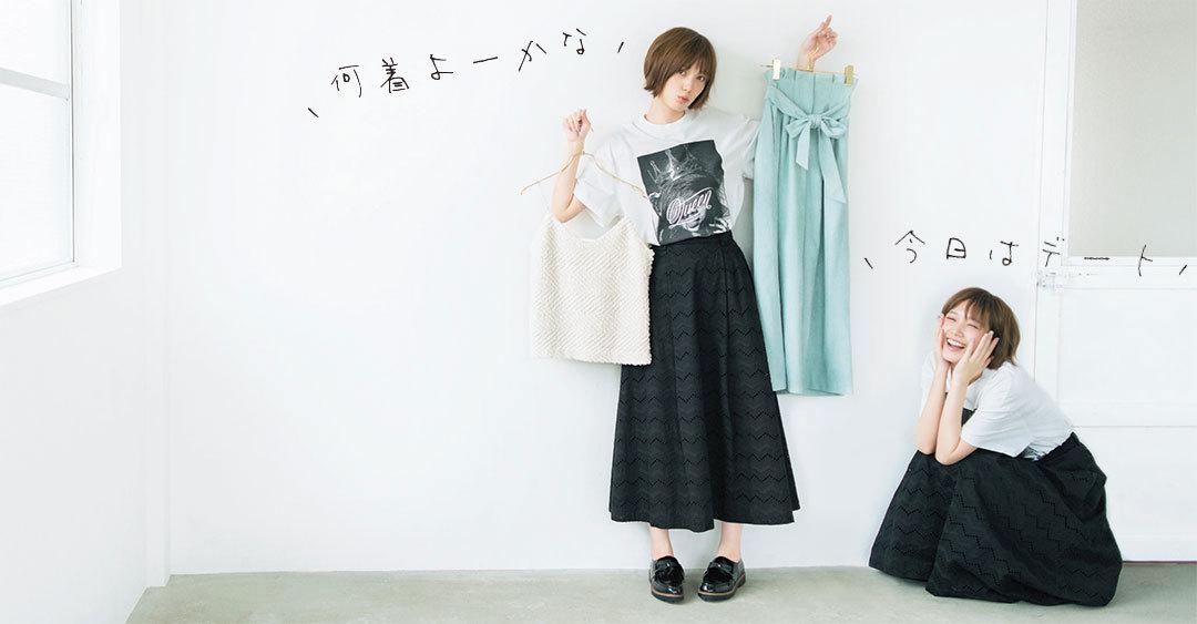 本田翼の恋愛観♡special インタビュー_1_3